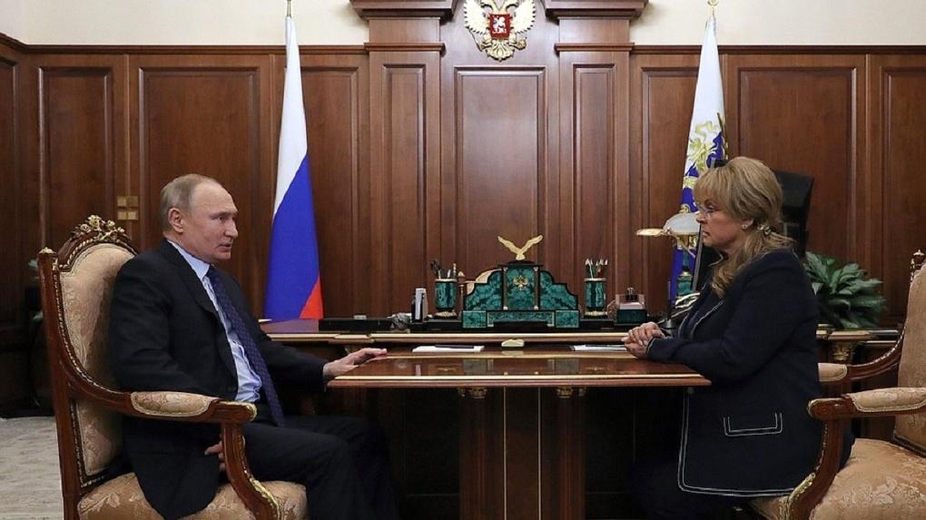 Владимир Путин назначил голосование по поправкам в Конституцию несмотря на китайский вирус