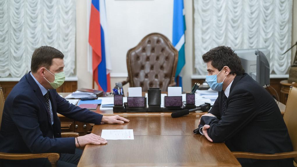 Александр Высокинский возглавит комиссию по оценке эффективности Евгения Куйвашева