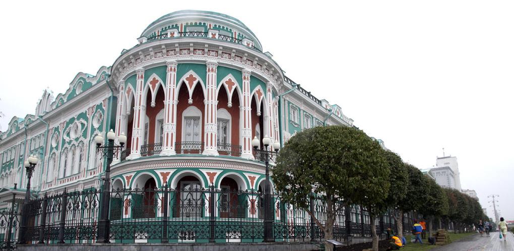 Плохо кликали: Екатеринбург выбыл из конкурса на дизайн новых купюр