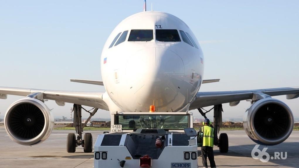 Авиакомпания Utair с июня запустит прямой рейс из Екатеринбурга в Анапу