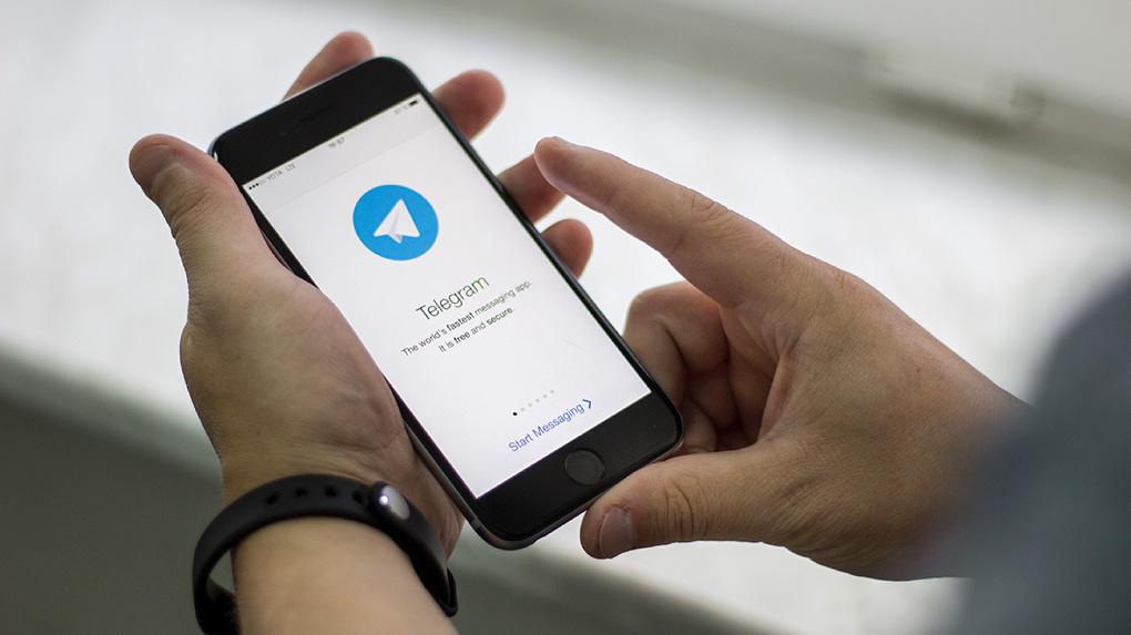 Роскомнадзор внес Telegram в список запрещенных сайтов