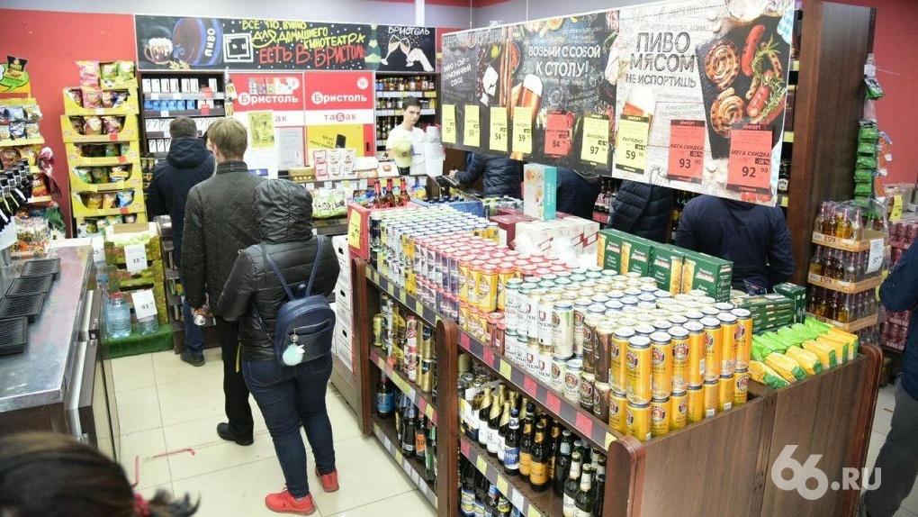 Депутаты Заксобрания предоставили губернатору право ограничивать продажу алкоголя