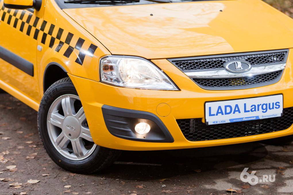 Lada Largus Taxi: «…дарогу пакажищь?»