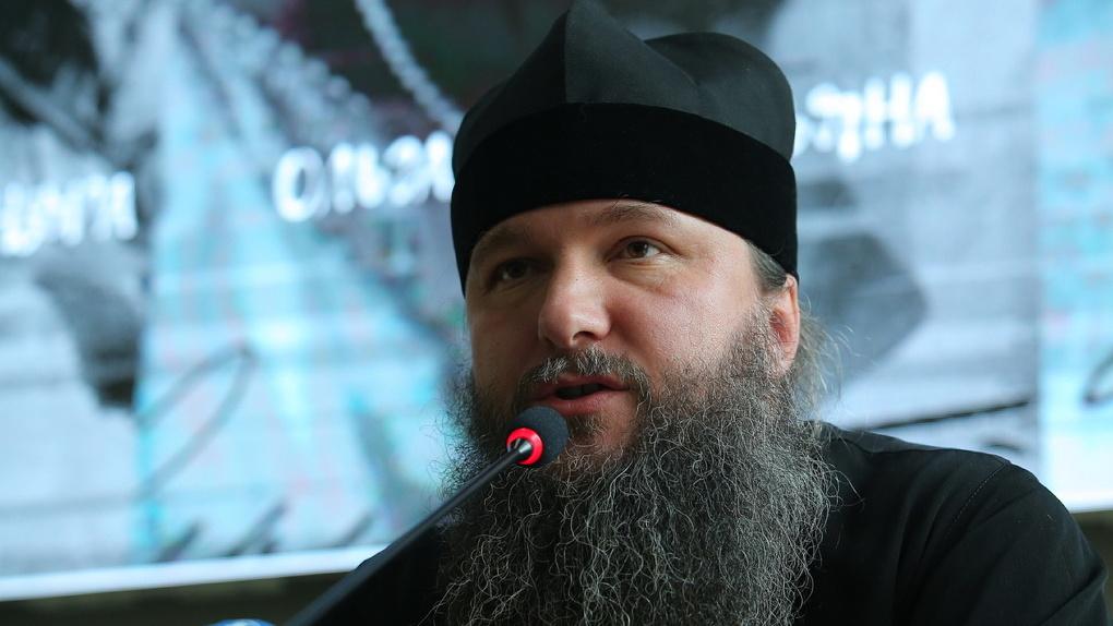 Викарий екатеринбургской епархии получил новое назначение. Для него это шанс уехать в Москву