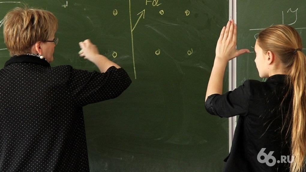 Три школы Екатеринбурга вошли в сотню лучших в России
