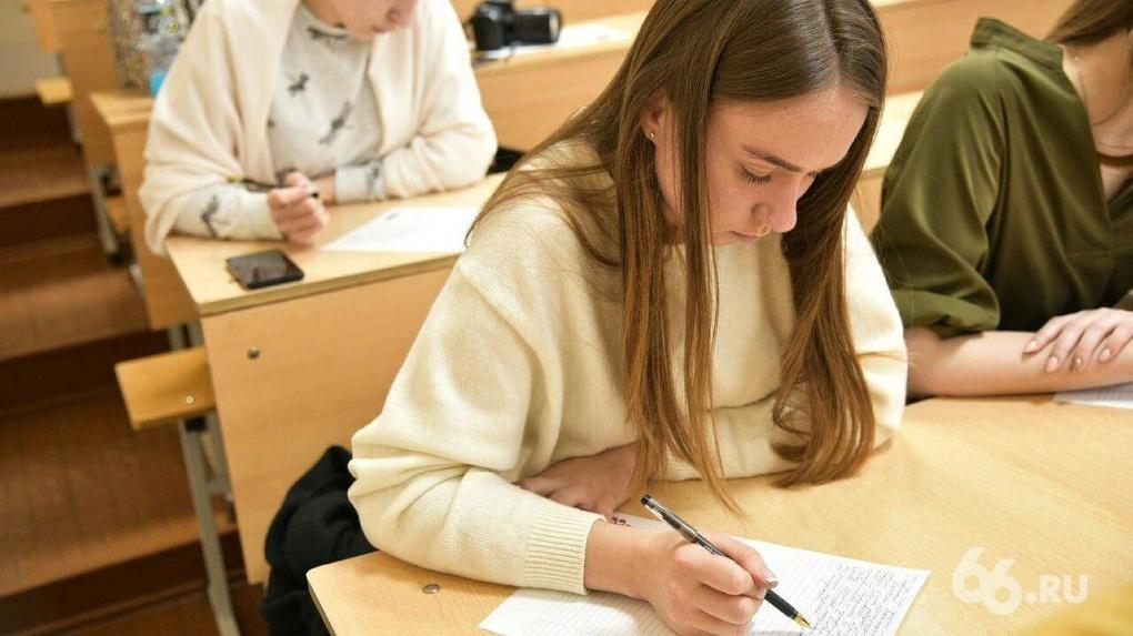 В Екатеринбурге гимназию отправили на карантин