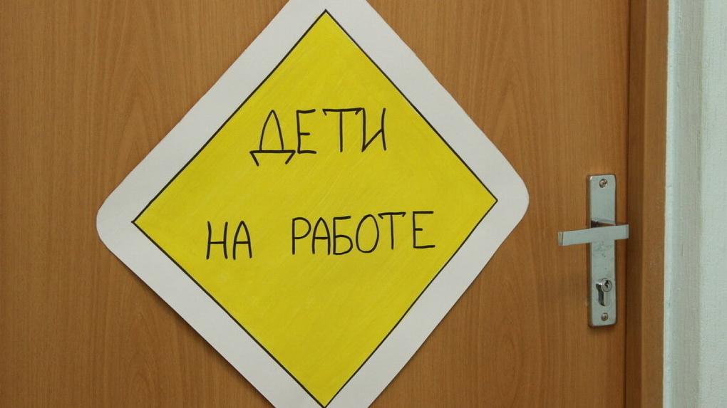 В Свердловской области работают больше, чем в Москве и Санкт-Петербурге