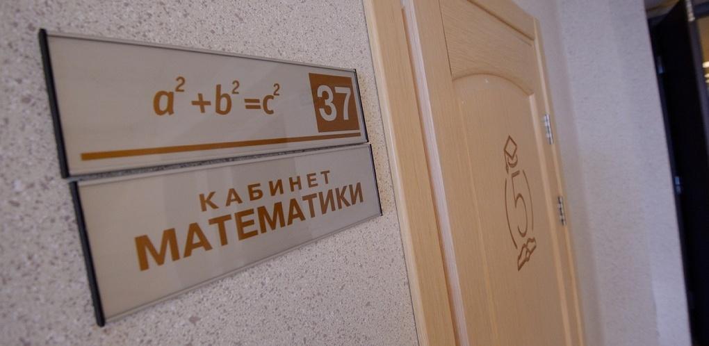 Екатерина Сибирцева: «Дефицит нам не грозит. Учителя встают в очередь в новые школы»