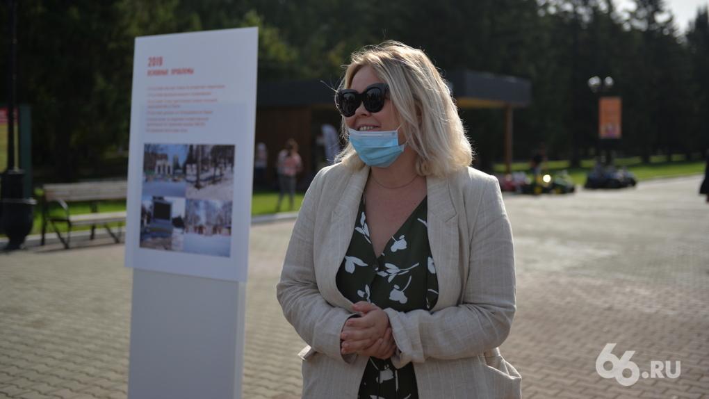 Екатерина Кейльман уходит с должности директора ЦПКиО