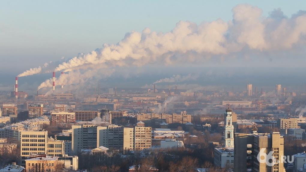 Советник Пан Ги Муна: «У Екатеринбурга три проблемы: пробки, транспорт и засекреченное производство»