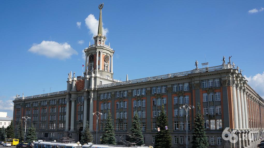 В Екатеринбурге отреставрируют здание городской администрации