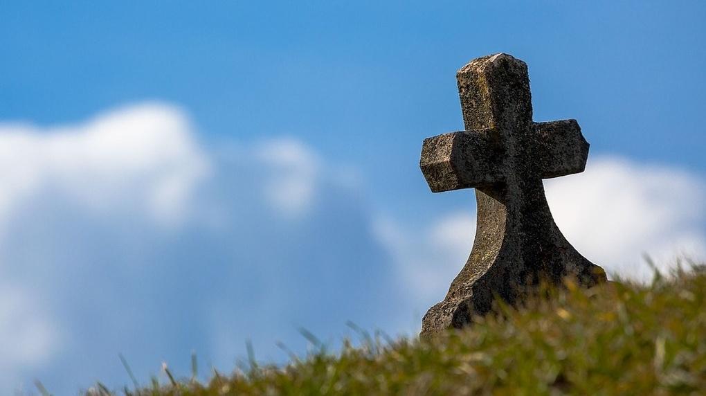 Старинные похоронные традиции белорусского народа