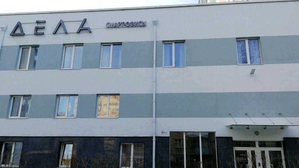 В центре Екатеринбурга закрывают коворкинг «Дела»