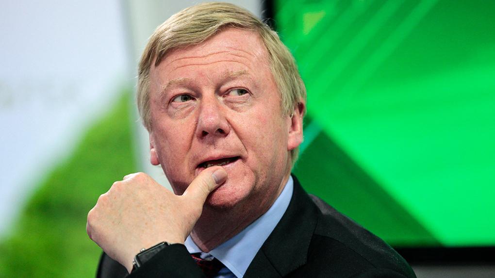 Пенсионные накопления россиян потратят на проекты Анатолия Чубайса