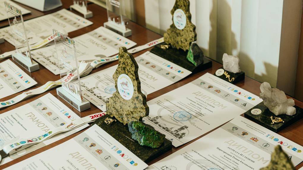 Юные геологи Урала стали победителями Всероссийской олимпиады. Кто способствует развитию отрасли