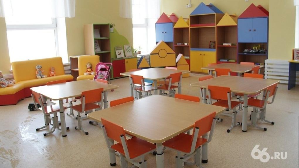 В Екатеринбурге возобновляют работу детские сады. Список условий для родителей