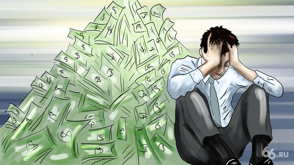 Финансовых пирамид в России становится больше. Как они маскируются