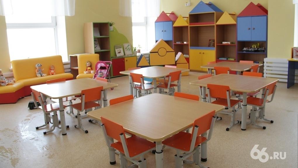 В Екатеринбурге после сообщений о минировании эвакуируют детские сады