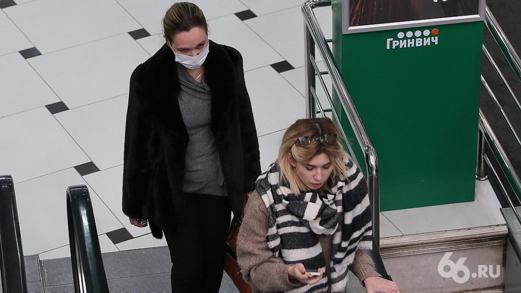 В Екатеринбург придет свиной грипп. Когда его ждать и как защититься