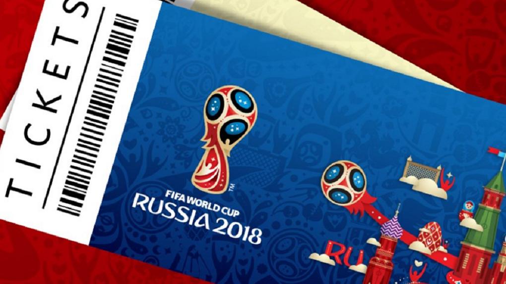 Билеты наЧемпионат мира как ираньше  пользуются спросом