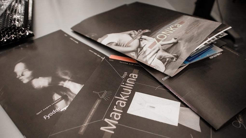 Культурные институции России и Европы получили арт-брошюры о творчестве уральских художников