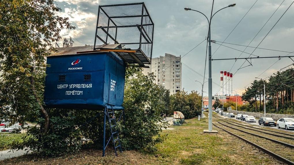 Художник «Карт-бланша» превратил голубятню в «Центр управления пометом». Фото