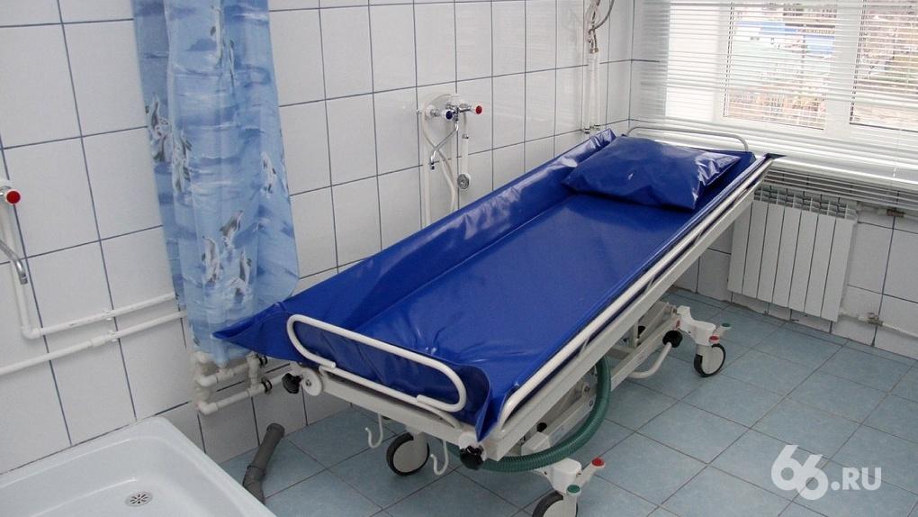 В Екатеринбурге травматологу грозит три года колонии за смерть пациентки