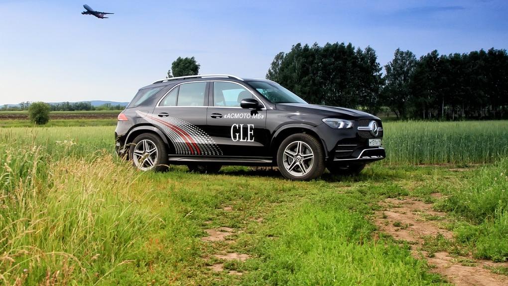 Новый. Русский. Первая встреча с Mercedes GLE (2019)