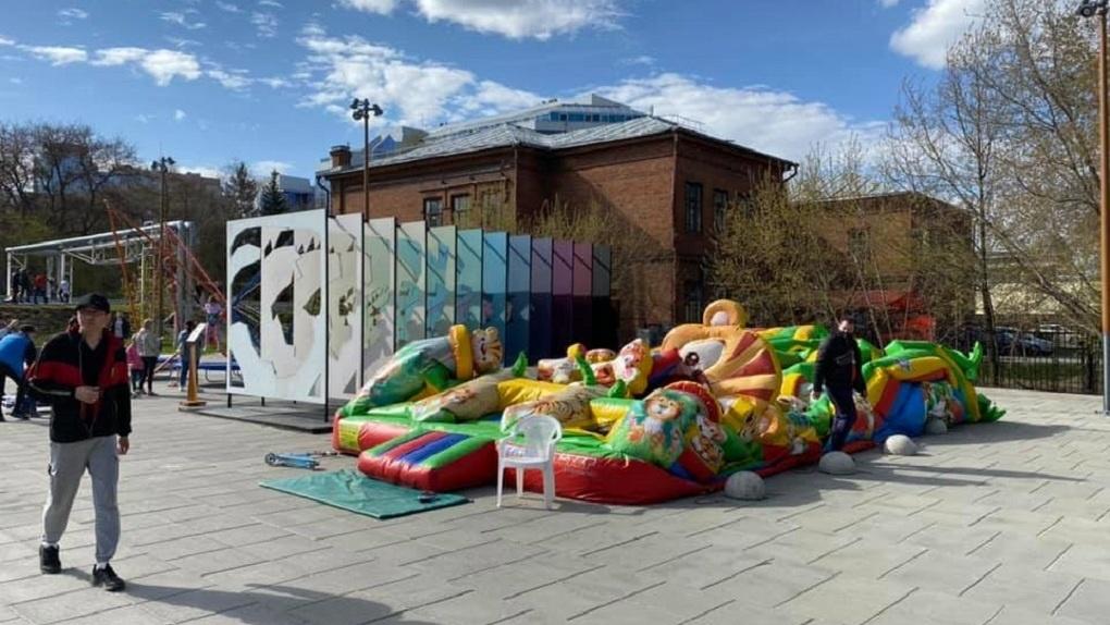 МУГИСО проиграло борьбу против батутов в центре Екатеринбурга