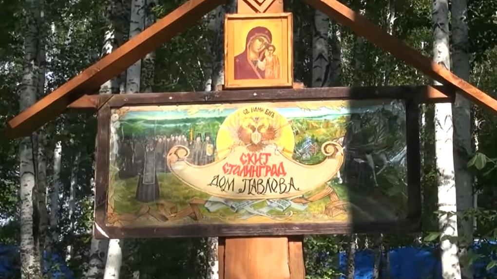 Актриса Мария Шукшина показала женский скит «Сталинград», где живут постриженные Сергием монашки