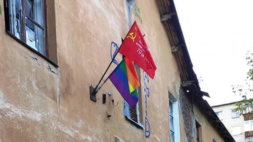 Срочно звоните Владимиру Путину! Весь Екатеринбург завешан ЛГБТ-пропагандой