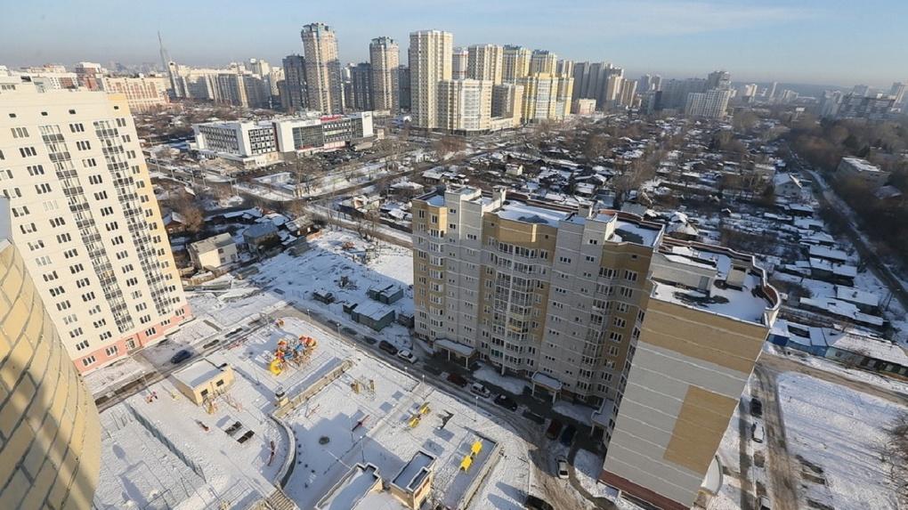 Гордума отказалась вводить повышенный налог на квартиры дороже 7 млн рублей