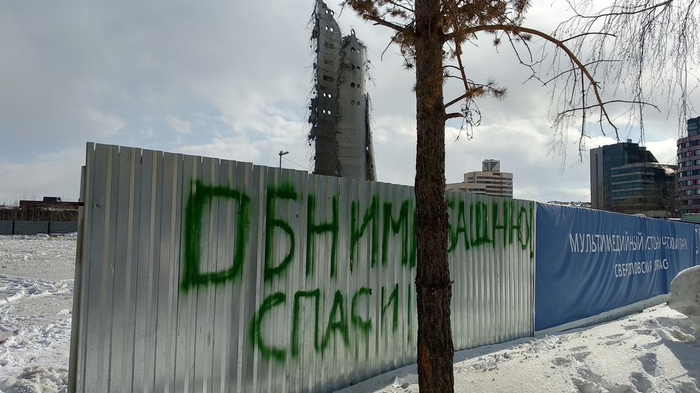 Британская группа поставила снимок разрушенной в Екатеринбурге телебашни на афишу своего тура