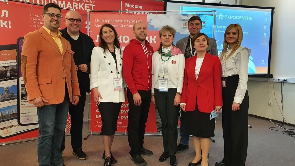 Свердловскую область презентовали на Международной туристической выставке «Интурмаркет»