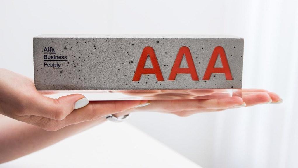 Альфа-Банк наградит лучших предпринимателей премией «Бизнес класса А»