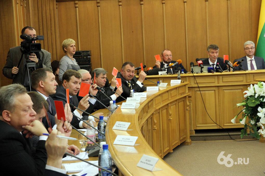 Улицы Немцова в Екатеринбурге не будет. Идею Головина и Ройзмана депутаты не поддержали