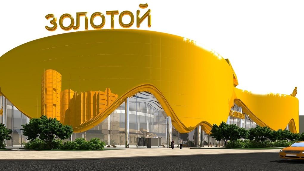 По заданию главного архитектора создали девять новых проектов «Золотого». Застройщик назвал это давлением