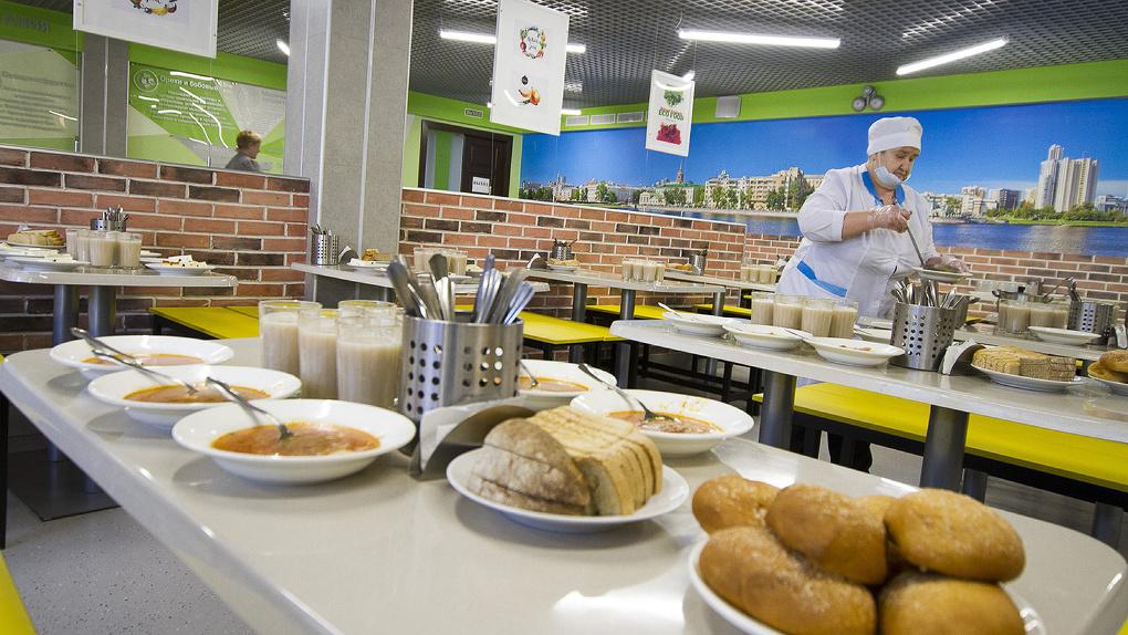 Почему в школах Екатеринбурга травятся дети. Объясняют директор, технолог и поставщик еды