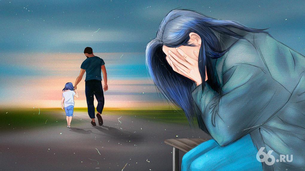 «Я полгода не видела дочь и не знаю, что с ней». История матери, у которой бывший муж похитил ребенка