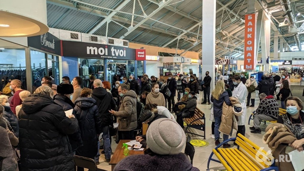 В двух торговых центрах Екатеринбурга откроют новые пункты вакцинации от COVID-19