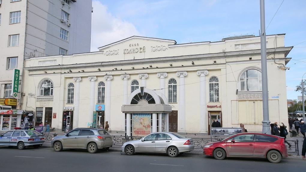 Здание кинотеатра «Колизей» решили реконструировать и передать хореографическому театру. Детали проекта