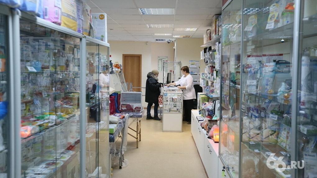 Число звонков в аптеки выросло на 70%. Так было только в начале всеобщей самоизоляции