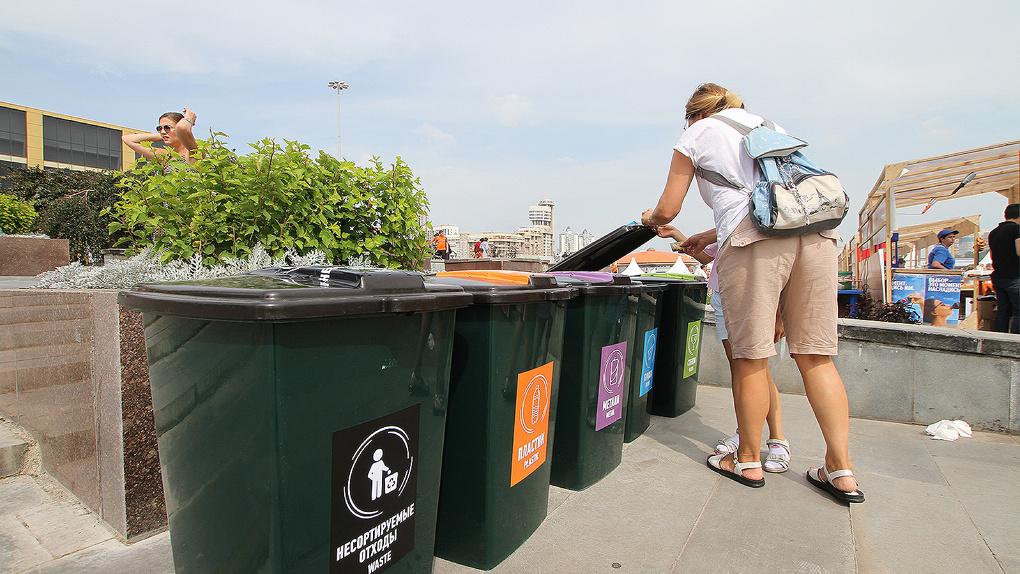 Сортируй это. Итоги экологического эксперимента на людях в День города