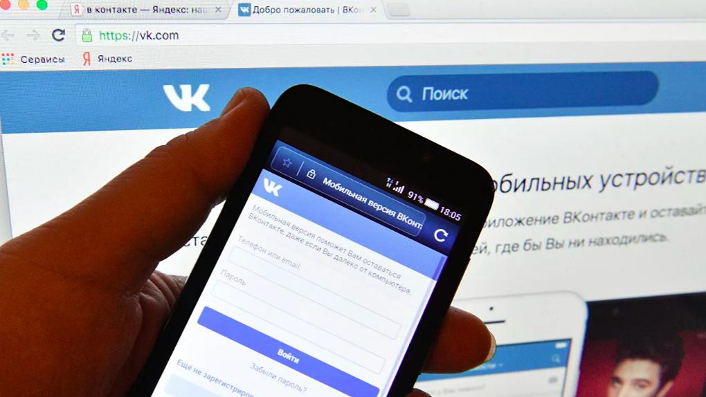 Соцсети «ВКонтакте» — 15 лет. Это прекрасный день, чтобы удалиться оттуда прямо сейчас, и вот почему