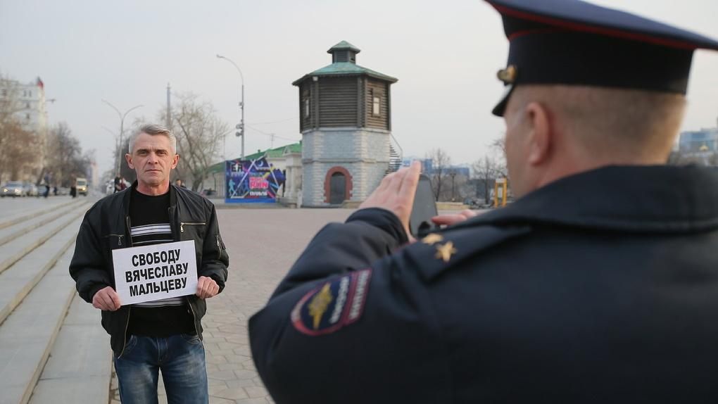 «Вова, не шути со Славой». В Екатеринбурге прошел пикет в защиту задержанного в Саратове оппозиционера