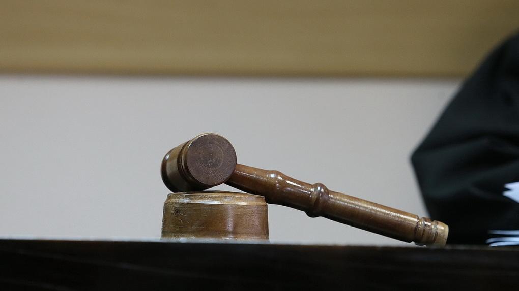 Арбитражный суд объявил Уралтрансбанк банкротом