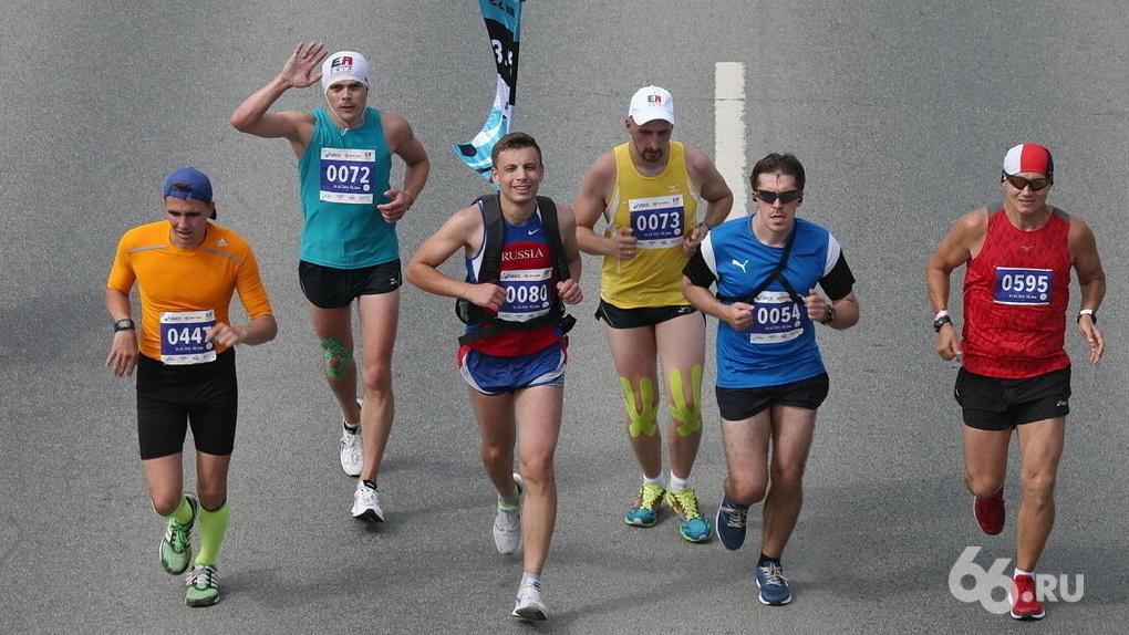 Организаторы отмененного марафона «Европа – Азия» не вернут деньги участникам. Забег пройдет онлайн