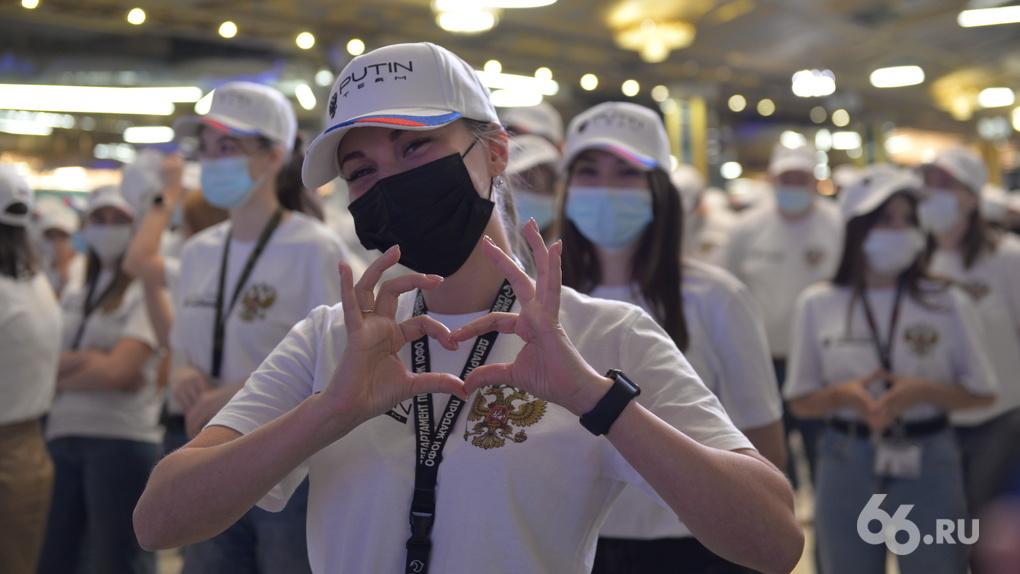 Глава МИД Сергей Лавров поучаствовал в патриотическом флешмобе Сима-ленда. Фото, видео