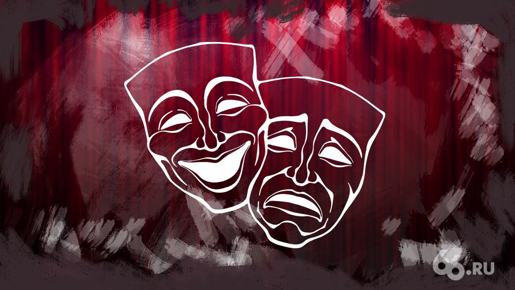 Доцент театрального ответила на обвинения в насилии над студентами. Ее поддержали коллеги и ученики