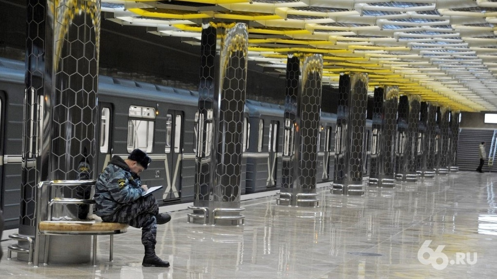 Метрополитен Екатеринбурга принял новые правила безопасности: досматривать будут 8 из 10 пассажиров